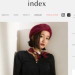 INDEX(インデックス)って働きやすいですか?【口コミ・評判】