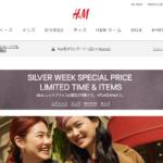 H&M(エイチアンドエム)って働きやすいですか?【口コミ・評判】