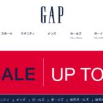 【評判】GAP(ギャップ)で働くメリット・デメリットを口コミから比較
