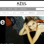AZUL BY MOUSSY(アズールバイマウジー)って働きやすいですか?【口コミ・評判】